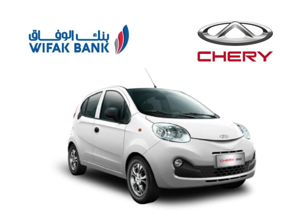 Chery QQ- Wifak